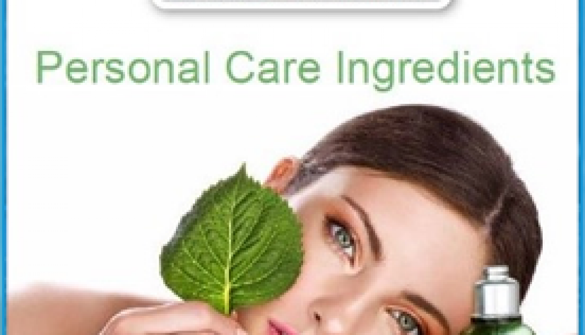 personal care ingredients2